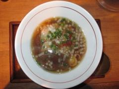 麺と心 7【四】-6