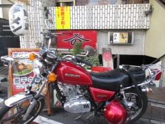 麺 酒 やまの【参】-2