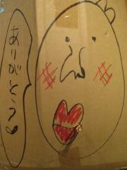 麺 酒 やまの【参】-9