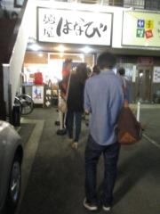 麺屋 はなび 高畑本店【六】-2