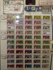 麺屋 はなび 高畑本店【六】-3