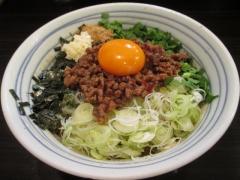 麺屋 はなび 高畑本店【六】-9