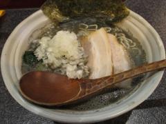 烈志笑魚油 麺香房 三く【七】-3