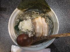 烈志笑魚油 麺香房 三く【七】-4