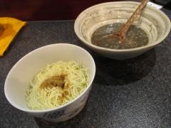 烈志笑魚油 麺香房 三く【七】-7