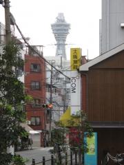 【新店】らーめん つけ麺 清麺屋-2