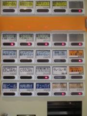【新店】らーめん つけ麺 清麺屋-3
