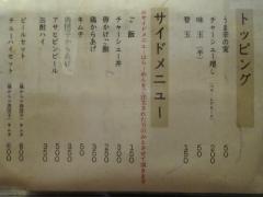 かしや【壱七】-2