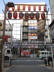 麺 酒 やまの【四】-3