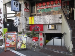麺 酒 やまの【四】-2