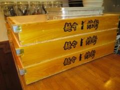 麺や 維新【参】-4