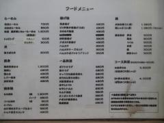 【新店】新橋 駿-6