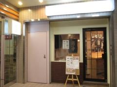 【新店】中華蕎麦 みつばち-1