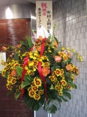 【新店】東京ラーメン・中華 墨田-10