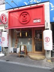 小豆島ラーメン HISHIO 岡山駅前店-1