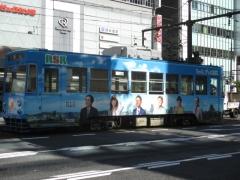 小豆島ラーメン HISHIO 岡山駅前店-2