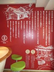 小豆島ラーメン HISHIO 岡山駅前店-3