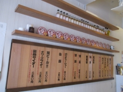 小豆島ラーメン HISHIO 岡山駅前店-4