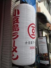 小豆島ラーメン HISHIO 岡山駅前店-9