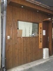 福の神食堂-2