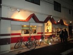 ラーメン 虎一番【弐】-1