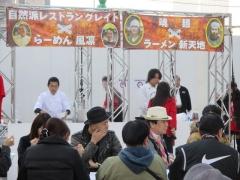 本八幡で「ラーメン祭り」-5