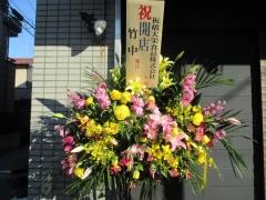 【新店】麺匠 竹中-7