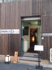 【新店】日本橋 製麺庵 なな蓮-1