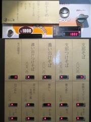 【新店】日本橋 製麺庵 なな蓮-4