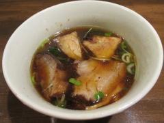 【新店】日本橋 製麺庵 なな蓮-9