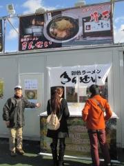 ラーメンEXPO 2013 in 万博公園 ~『彩色ラーメンきんせい』×『和ダイニング清乃』~-6