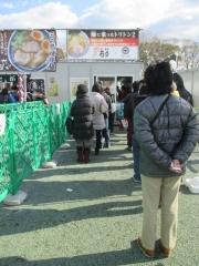 ラーメンEXPO 2013 in万博公園 ~『麺や 而今』×『麺一盃』~-3
