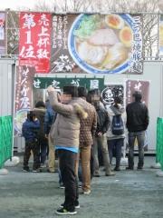 ラーメンEXPO 2013 in万博公園 ~『麺や 而今』×『麺一盃』~-4