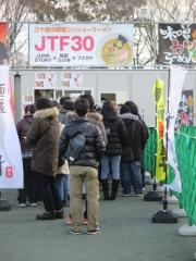 ラーメンEXPO 2013 in万博公園 ~『麺や 而今』×『麺一盃』~-5