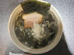 烈志笑魚油 麺香房 三く【八】-4