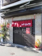 【新店】ラーメン屋 トイ・ボックス-1