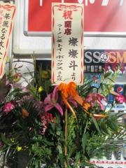 【新店】ラーメン屋 トイ・ボックス-3