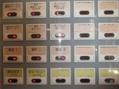 【新店】ラーメン屋 トイ・ボックス-6