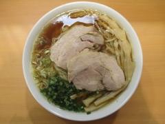 麺処 絢 Noodle Place KEN-6
