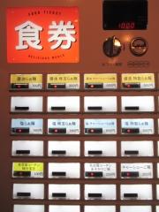 【新店】らぁ麺 すぎ本-4