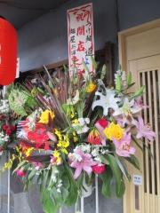 【新店】麺屋 お浦-2