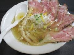 麺処 晴【九】-2