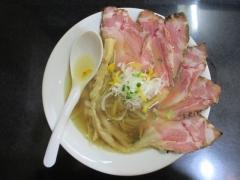 麺処 晴【九】-3