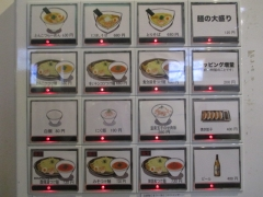 SOUPNUTS【参】-3