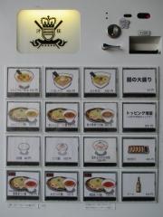 SOUPNUTS【四】-2