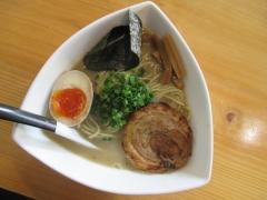 SOUPNUTS【四】-4