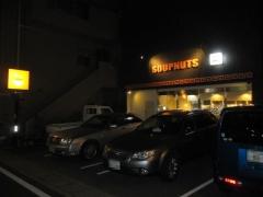 SOUPNUTS【参】-1