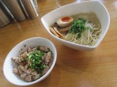 SOUPNUTS【四】-6