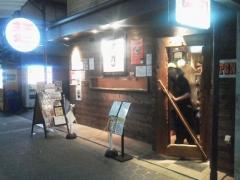 麺と心 7【五】-1