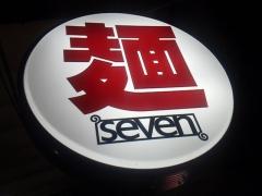 麺と心 7【五】-9